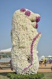 Τέχνη λουλουδιών αγαλμάτων Merlion Στοκ φωτογραφία με δικαίωμα ελεύθερης χρήσης