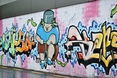 Τέχνη οδών γκράφιτι Στοκ Φωτογραφίες