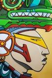 Τέχνη οδών παρόδων Haji Στοκ Εικόνες