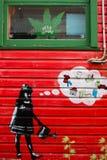 Τέχνη οδών σε Nimbin Στοκ Φωτογραφίες