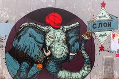 Τέχνη οδών στο Παρίσι, Γαλλία Στοκ Εικόνες