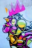 Τέχνη οδών rooste Στοκ εικόνα με δικαίωμα ελεύθερης χρήσης