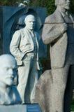 Τέχνη πάρκων γλυπτών της Μόσχας muzeon Στοκ εικόνες με δικαίωμα ελεύθερης χρήσης