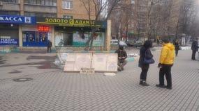 Τέχνη στη Μόσχα Στοκ φωτογραφία με δικαίωμα ελεύθερης χρήσης