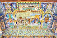 Τέχνη της Βαρκελώνης Στοκ φωτογραφία με δικαίωμα ελεύθερης χρήσης