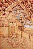 Τέχνη της ξύλινης γλυπτικής. Στοκ φωτογραφία με δικαίωμα ελεύθερης χρήσης