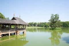 Τέχνη της Mae Fah Luang & πολιτιστικό πάρκο Στοκ Φωτογραφίες
