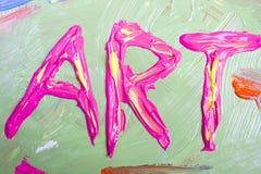 τέχνη Στοκ εικόνες με δικαίωμα ελεύθερης χρήσης