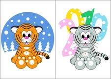 τίγρες δύο διανυσματική απεικόνιση