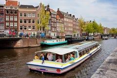 Ταξίδι βαρκών στο Άμστερνταμ στοκ εικόνα