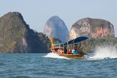 Ταξίδι - εθνικό πάρκο AO Phang Nga της Ταϊλάνδης Στοκ φωτογραφία με δικαίωμα ελεύθερης χρήσης