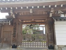 ταξίδι στην Ιαπωνία στοκ εικόνα