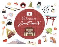 Ταξίδι στη διανυσματική απεικόνιση εμβλημάτων της Ιαπωνίας Ιαπωνικά αντικείμενα ύφους, εξαρτήματα, θέσεις των παραδοσιακών συμβόλ ελεύθερη απεικόνιση δικαιώματος