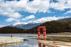 Ταξίδι στο παλάτι της Κίνας Θιβέτ Potala στοκ φωτογραφία με δικαίωμα ελεύθερης χρήσης