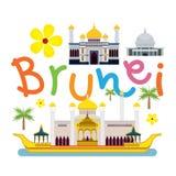 Ταξίδι και έλξη του Μπρουνέι Στοκ Εικόνες