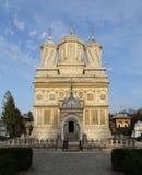Ταξίδι στη Ρουμανία: Curtea de Arges Church Στοκ Φωτογραφίες