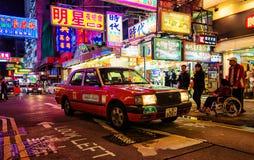 Ταξί στο Χογκ Κογκ στοκ εικόνες