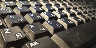 Ταπετσαρία πληκτρολογίων υπολογιστών στοκ φωτογραφία με δικαίωμα ελεύθερης χρήσης