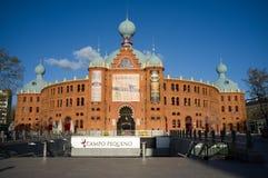 Ταυρομαχία Στοκ φωτογραφία με δικαίωμα ελεύθερης χρήσης