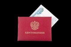Ταυτότητα εγγράφων με τα ρωσικά χρήματα στοκ φωτογραφία με δικαίωμα ελεύθερης χρήσης