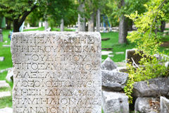Ταφόπετρα στην πόλη αρχαίου Έλληνα Aphrodisias, Τουρκία Στοκ Εικόνα