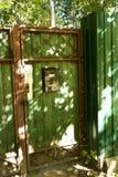 Ταχυδρομική θυρίδα στην πόρτα Στοκ φωτογραφία με δικαίωμα ελεύθερης χρήσης