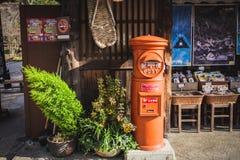 Ταχυδρομική θυρίδα της Ιαπωνίας στοκ εικόνα