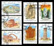 ταχυδρομικό γραμματόσημο του Αφγανιστάν Στοκ Φωτογραφίες