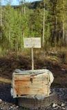 Ταχυδρομικό κουτί στο taiga Στοκ φωτογραφίες με δικαίωμα ελεύθερης χρήσης
