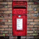 Ταχυδρομικό κουτί Στοκ Εικόνα