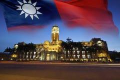 Ταϊβάν Πρόεδρος House με τη σημαία Στοκ Εικόνες