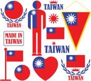Ταϊβάν Στοκ Εικόνα