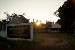 ΤΑΪΛΑΝΔΗ ΣΤΙΣ 4 ΔΕΚΕΜΒΡΊΟΥ 2016  ο όρος του σχολείου στην επαρχία Sakon Nakhon του Βορρά - ανατολικού της χώρας Ταϊλάνδη Στοκ Εικόνες