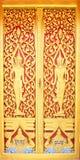 ταϊλανδικός παραδοσιακός ναών ύφους πορτών Στοκ Εικόνες
