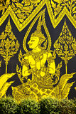 ταϊλανδικός παραδοσιακός τέχνης Στοκ φωτογραφίες με δικαίωμα ελεύθερης χρήσης