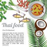Ταϊλανδικό εύγευστο και διάσημο chi Chu τροφίμων σκουμπρί με απομονωμένος wh διανυσματική απεικόνιση