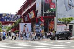 Ταϊπέι 101 επιχειρησιακή περιοχή Στοκ Εικόνες
