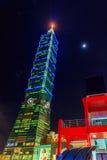 Ταϊπέι 101 τη νύχτα Στοκ φωτογραφίες με δικαίωμα ελεύθερης χρήσης