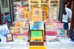 Ταϊλάνδη - 11 Φεβρουαρίου 2017:: Ταϊλανδικά αναμνηστικά τραπεζογραμμάτια για το γ Στοκ Φωτογραφία
