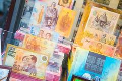Ταϊλάνδη - 11 Φεβρουαρίου 2017:: Ταϊλανδικά αναμνηστικά τραπεζογραμμάτια για το γ Στοκ Εικόνες