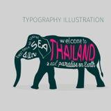 Ταϊλάνδη Διανυσματική απεικόνιση