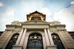 Ταϊλάνδη - Chakri Maha Prasat Στοκ φωτογραφία με δικαίωμα ελεύθερης χρήσης