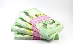 Ταϊλανδικά χρήματα στο άσπρο υπόβαθρο Στοκ Εικόνες
