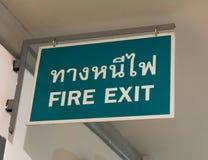 Ταϊλανδική έξοδος πυρκαγιάς στοκ εικόνα