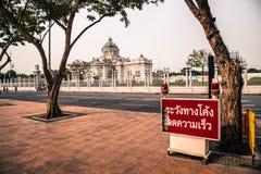 Ταϊλανδική αρχιτεκτονική - σύγχρονο πολιτικό κτήριο Στοκ φωτογραφία με δικαίωμα ελεύθερης χρήσης