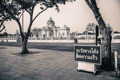 Ταϊλανδική αρχιτεκτονική - σύγχρονο πολιτικό κτήριο Στοκ εικόνες με δικαίωμα ελεύθερης χρήσης
