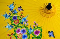 Ταϊλανδική ομπρέλα εγγράφου Στοκ Φωτογραφίες