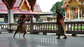 Ταϊλανδικός κλασσικός χορός Στοκ Εικόνα