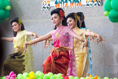 Ταϊλανδικός χορός γυναικείου πολιτισμού Στοκ φωτογραφία με δικαίωμα ελεύθερης χρήσης