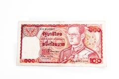 Ταϊλανδικό μπατ 100 Στοκ φωτογραφία με δικαίωμα ελεύθερης χρήσης